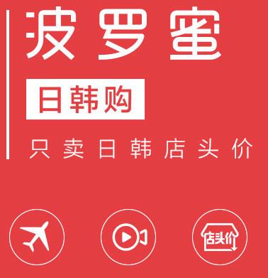 重新定义海淘——视频直播购物平台店头价直卖,视频直播,海外直邮